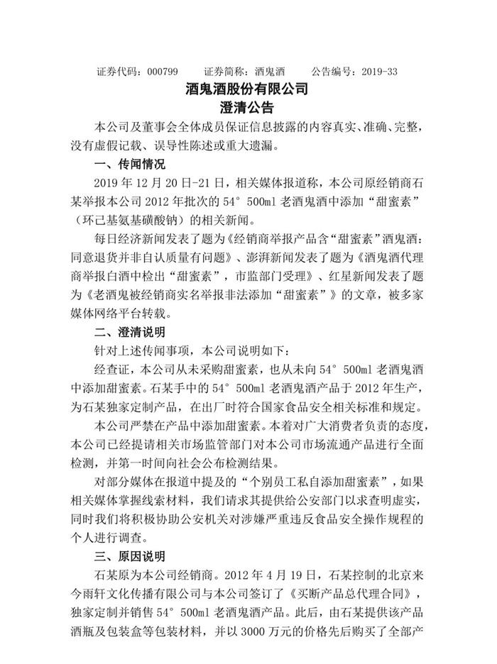 郑州五金加工