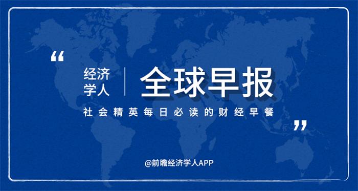 锦州市gdp_辽宁锦州19年GDP总值1073亿元,全市经济在省内属于什么水平?