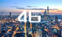 2019年中国<em>宽带网络</em>行业市场分析:<em>宽带</em>用户增长一骑绝尘 4G<em>网络</em>仍是应用核心