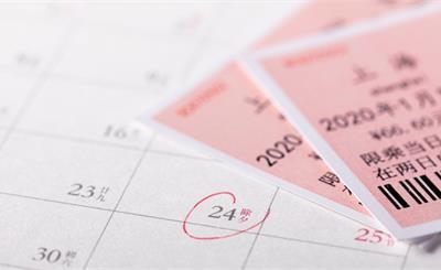 春运售票超3亿张 至少1/4国人在和你抢票