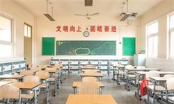 2019年中国教育行业细分市场现状及发展趋势分析 市场下沉+兼并收购提高企业竞争力