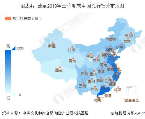 图表4:截至2019年三季度末中国旅行社分布地图