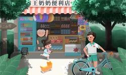 2019年中国<em>便利店</em>行业市场分析:再迎18条新政 推动品牌化、连锁化、智能化发展