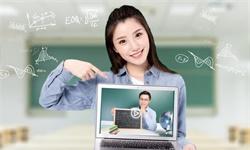 2019年中国及各省市区在线教育行业政策汇总分析