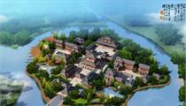 海南禅境禅养特色小镇规划方案【精品版】