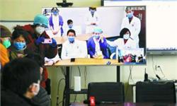 京汉5G远程会诊首秀 远程医疗提速爆发