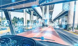 2020年中国<em>智慧</em><em>交通</em>行业市场现状及发展趋势分析 行业单一发展向融合发展转变