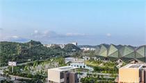 生态型产业园——区域高质量发展的新选择