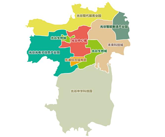 武汉东湖国家自主创新示范区8个专业园区分布图