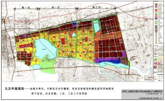 苏州工业园区95版规划总图