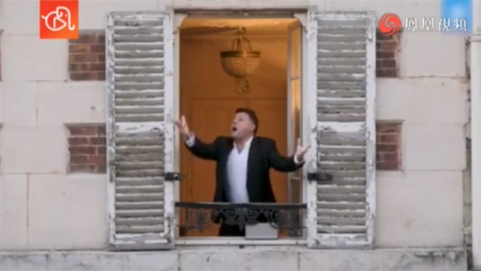 憋坏了!法国男高音窗边开演唱会 居家隔离的邻居纷纷探头聆听