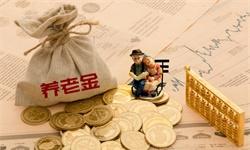 2020年中国养老产业市场现状及发展趋势分析 充分发挥信托行业制度优势及作用