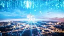 无锡发布5G产业规划 5G市场前景解读