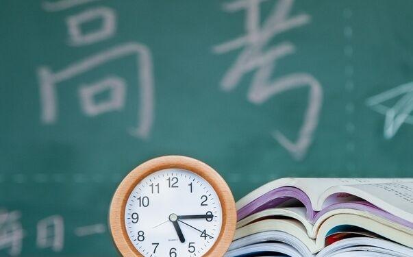高考日敲定!2020年全国高考延期至7月7日-8日 湖北、北京待定