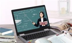 2020年中国在线教育行业市场现状及发展前景分析