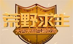 2020年中国手游行业市场分析:市场规模增速放缓