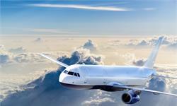 2035年量产!空客公布全球首个零排放飞机 采用氢动力续航可达2000海里