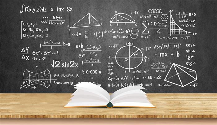 阿里全球数学竞赛决赛名单公布 90后占比超过8