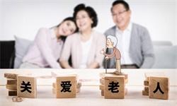 2020年中国<em>智慧</em><em>健康</em>养老行业市场现状及发展前景分析 预计全年市场规模将突破4万亿