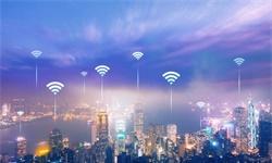 2020年全球Wi-Fi行业市场现状及发展趋势分析 Wi-Fi 6+5G技术双轮驱动物联网发展