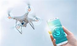 2020年中国<em>无人机</em>行业发展现状分析 市场规模将近200亿元、融资市场延续升温