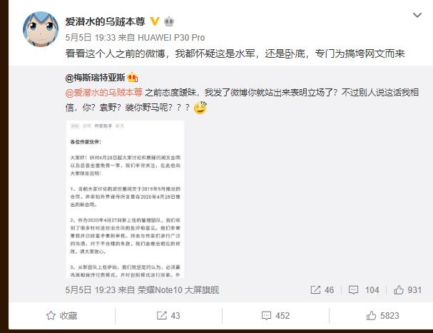 """阅文""""渡劫"""":去除沉疴中如何""""革故鼎新""""?"""