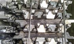 2020年中国<em>电解铝</em>行业发展现状分析 产销量逆向增长、市场价格再度回升