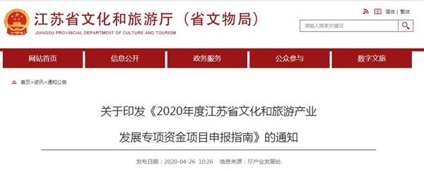 文化和旅游产业