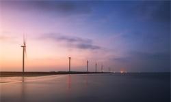 2020年欧洲海上<em>风</em><em>电</em>行业市场现状及竞争格局分析 未来三年浮式海上<em>风</em><em>电</em>将迎发展潮