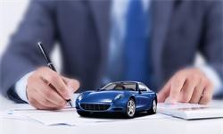 2020年中国<em>汽车保险</em>行业市场现状及发展趋势 推动车险创新及市场化定价乃大势所趋