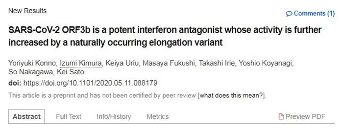 《【天富网上平台】日本科学家发现新冠病毒全新变异体:能阻碍先天免疫反应导致症状加重》
