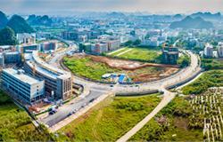 义马市产业集聚区园区循环化改造试点获批