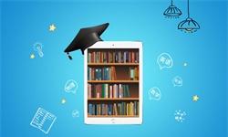 2020年中国线上图书行业发展现状分析 市场规模将近700亿元