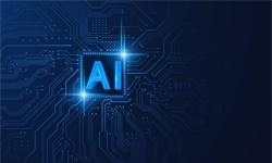 2020年中国人工智能行业市场现状及发展前景分析