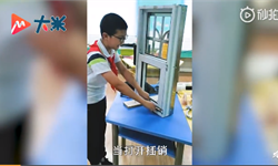 斬獲國際大獎!12歲小學生發明連動互換防護窗