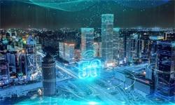 2020年中国及各省市智慧城市行业相关政策汇总