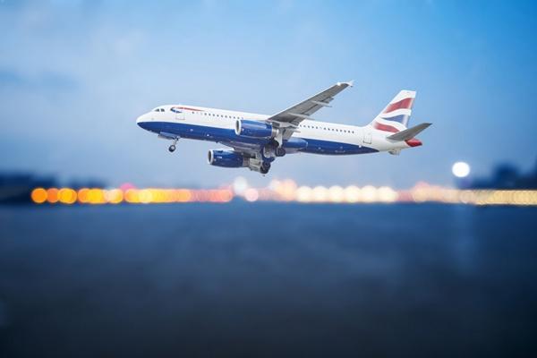 通用航空产业园