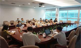 深圳公平贸易促进署邀前瞻院长担任课题专家评委
