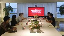 深圳市公平贸易促进署何友添副署长一行莅临前瞻产业研究院