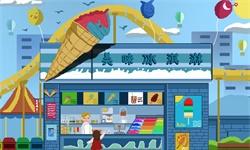 2020年中国便利店行业投融资现状及发展趋势分析 投融资将有利于推动行业创新发展