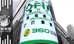 """360金融""""瞄""""上了金城銀行的啥?"""