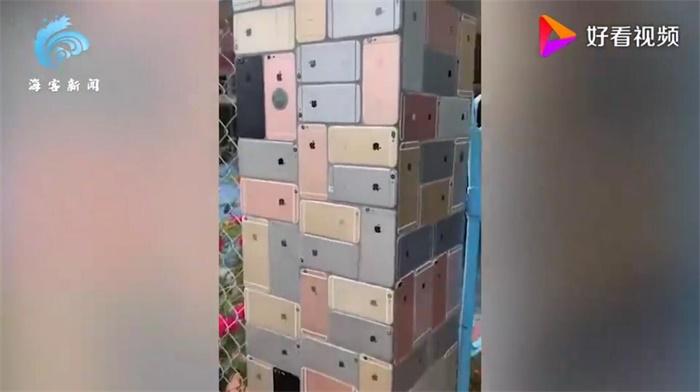 上千部码机!越南男子用iPhone建围墙花2.5亿 网友:别人家的围墙