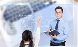 2020年中国<em>在线教育</em>行业市场现状及发展前景分析 政策健全将进一步推动行业发展