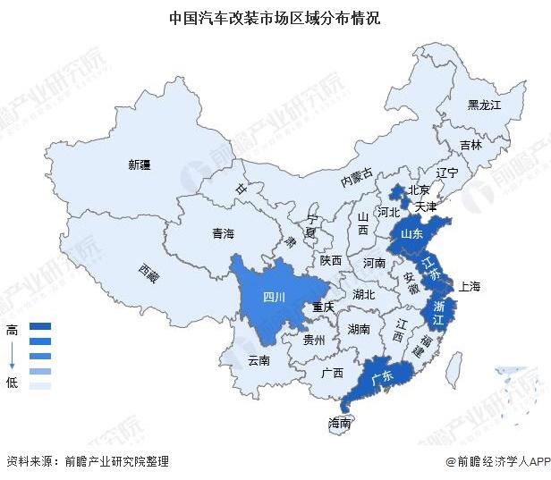 中国汽车改装市场区域分布情况