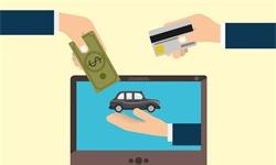 2020年中国互联网汽车金融行业发展现状及前景