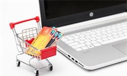 2020年中国网络购物行业市场现状及发展趋势分析 直播电商将成为行业新增长动力