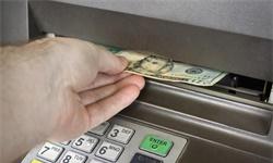 2020年中国ATM机行业市场分析:保有量有所下降 市场竞争格局稳定