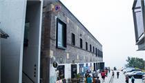 朝阳区文化产业事业融合发展示范园区开始申报
