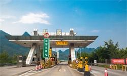 2020年中国<em>高速公路</em><em>智能化</em>行业发展现状分析 总体市场规模将近500亿元