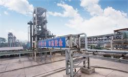 2020年中国废酸回收行业发展现状分析 废酸年产量将近1亿吨